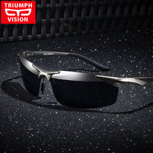 9c8471018e2 TRIUMPH VISION UV400 Polarized Sun Glasses For Men Driving Driver Polaroid Male  Sunglasses Men Aluminum Magnesium Shades Brand