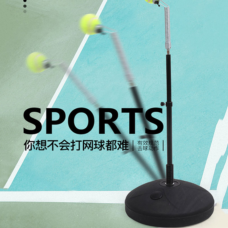 Adjustable Tennis Trainer Portable Plastic Ball Machine Padel Racket Sports Practice Training Accessories For Beginners
