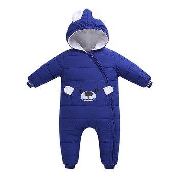 Winter Newborn Suit
