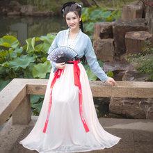 Hanfu женская летняя юбка с вышивкой и поясом qi повседневный