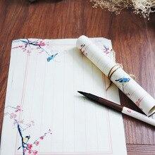 8 шт., Милый Винтажный набор бумажных конвертов и букв в китайском стиле, Цветочная каллиграфия, авторучка, бумага для письма