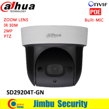 Dahua 2Mp Network Mini IR PTZ Dome IP Speed camera SD29204T-GN 2.7mm 4x optical zoom English Firmware SD Built-in Mic