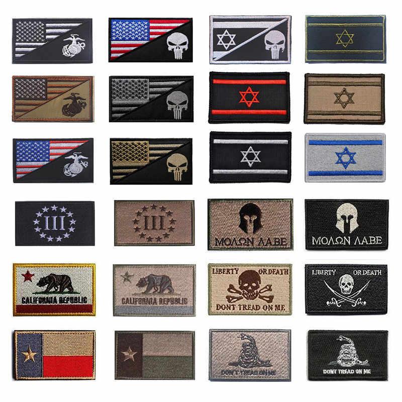 1 piezas bordado bandera de Israel Brassard cráneo táctico parche de tela Punisher brazalete ejército gancho y bucle de emblema de la moral de la lucha contra la placa