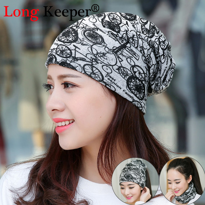 Long Keeper Autumn Winter Hats for Women Men Bicycle Fashion Knitted Scarf Hip-hop Beanies Hats New Europe Style Cap Skullies zea rtm0911 1 children s panda style super soft autumn winter wear cap scarf set blue