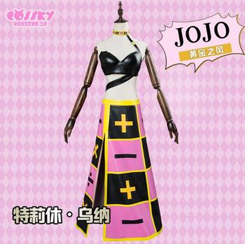 Japanese Anime JOJO'S BIZARRE ADVENTURE Goldenwind Trish Una Cosplay Costume