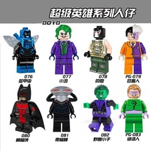8pcs/Set Figures Building Blocks Sets china Super hero blue beetle and two-face  compatible with Lego