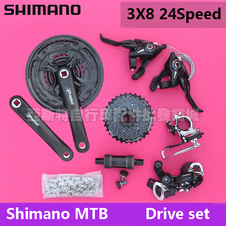 SHIMANO Tourney mountain bike shift kit crankshaft sprocket 3X8 24 speed bicycle accessories derailleur kit free shipping  shimano acera mountain bike st ef65 shift brake lever 3 8 speed 24s mtb bicycle bike conjoined dip bicycle derailleur