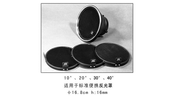bowen mount  reflector for photo studio flash light Portable Standard Reflector Cover With 4PCS Honeycomb (20 30 40  10) CD50 bowen m way ahead 4 pupils book cd rom pack