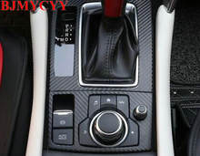 BJMYCYY 2 pièces/ensemble Automobile panneau d'engrenages en fibre de carbone autocollants pour mazda 6 Atenza mazda 3 Axela CX4 2017(China)