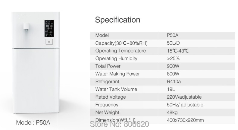 Home 50LD Pure Atmospheric Air to Water Treatment Dispenser Generator with Intelligent RO Filter & NFC Code-Scanning Match Tech_P50A