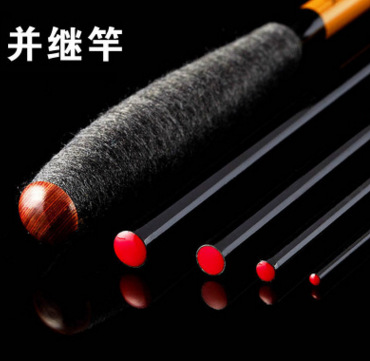 Special offer carp fishing rod Parallel extension rod 2 7 3 9 meters insert section by