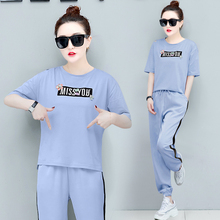 2019 Blue Tracksuits for Women Outfit Sportswear Fitness Co-ord Set Two 2 Piece Plus Size Pants Suits and Top Summer Clothes