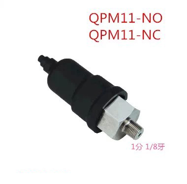 Free Shipping Closed Pressure Switch 1/8 Swtich Adjustable QPM11-NO Pressure Switch Wire External Thread Nozzle