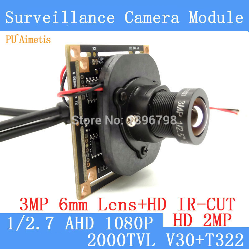 PU`Aimetis AHD 4in1 2MP CCTV V30+T322 Camera Module 1920*1080 AHD 1080P Low Illumination 0.001lux OSD Cable 2000TVL 3MP 6mm Lens ahd 2 0megapixel cctv camera module pcb low illumination 0 001lux osd cable dc12v cvbs 2000tvl 3d noise reduction
