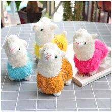 12CM Cute Alpaca God Animal Cartoon Plush Toy Doll Mobile Phone Backpack Hanging Cotton Key Ring Decorative