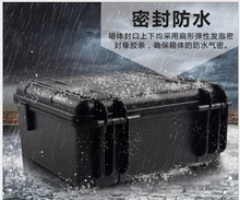 310x258x137 мм Водонепроницаемый случае инструмент Toolbox защитный Камера корпусом прибора окне чемодан ударопрочный с предварительно -cut пены