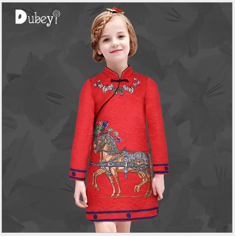 Boutique cheongsam robe pour fête d'anniversaire tenue de soirée filles sping automne folk-robe de princesse de mariage personnalisée personnalisée pour fille