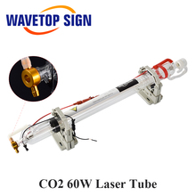 WaveTopSign 60 Вт Co2 лазерная трубка длиной 1250 мм диаметром Модернизированная стеклянная трубка с металлической головкой для лазерной гравировал...