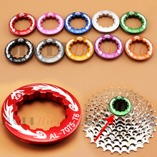 Bicycle Freewheel Cover Aluminum Alloy CNC Machining Locking Screws Nuts Mountain Bike Fixed Gear Road Bike Accessories 10 Color