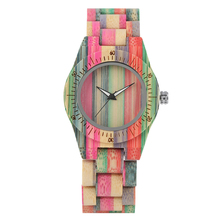 Womens Bamboo Quartz Watch Natural Wristwatch Luminous Colourful without Lettering Dial