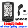 With Holder Bluetooth 4 0 Bicycle Speedometer Odometer ANT Wireless Waterproof Cycle Bike Computer Multi Functions