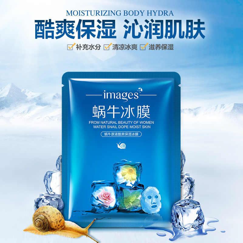 1 pièces extrait d'escargot doux masque hydratant soins de la peau plante masque Facial hydratant contrôle de l'huile points noirs dissolvant masque soins du visage