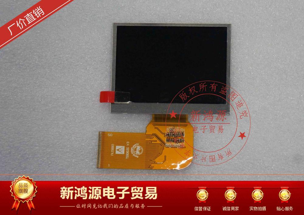 V3 TS8002G display FKJ50003