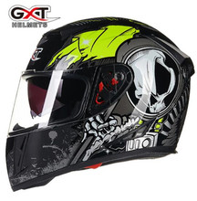 GXT Helmet Motorcycle Full Face Moto Helmets Double Visor Racing Motocross Helmet Casco Modular Moto Helmet Motorbike Capacete new gxt 160 flip up motorcycle helmet double lense full face helmet casco racing capacete
