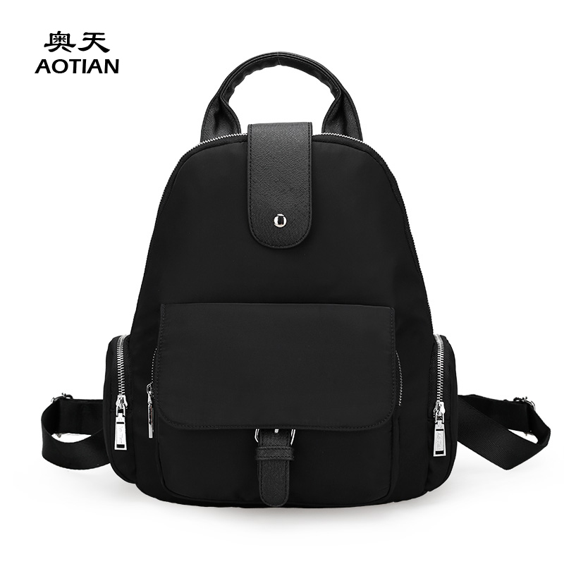 Sky fantasy fashion nylon solid Korean preppy style girls backpacks classic casual bright color youth women