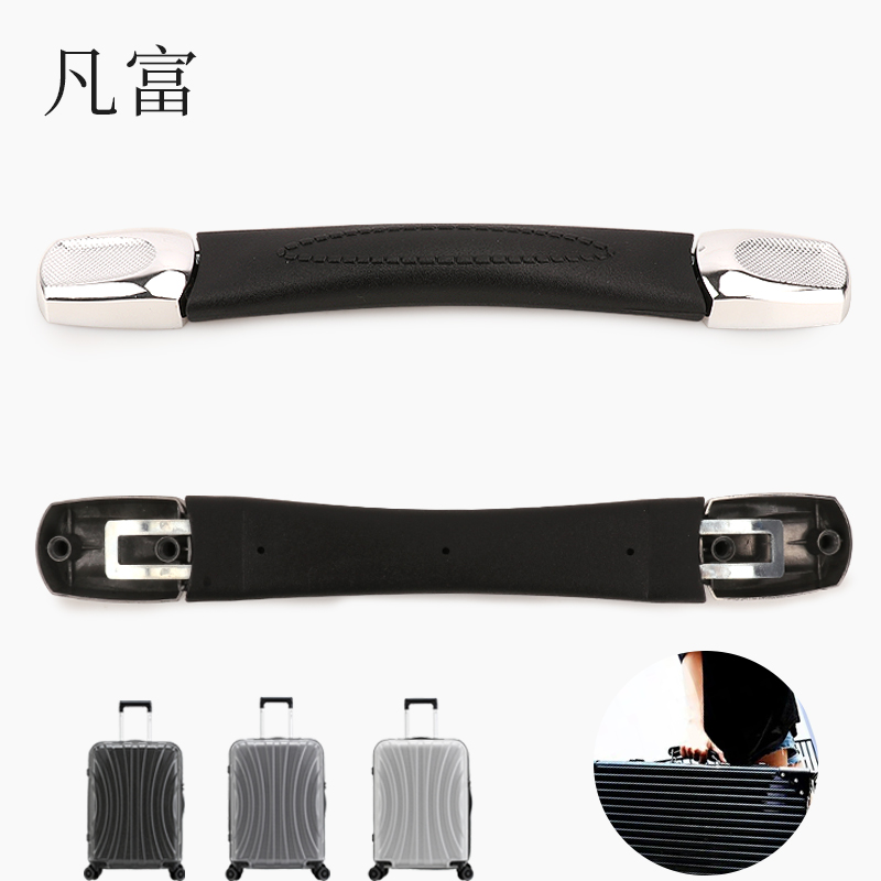 FANFU Suitcase Handle 22.5CM High Quality Replacement Spare Luggage Fashion New Travel Suitcase Handling Strap Carrying Handle