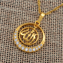 Anniyo High-quality Cubic Zirconia Allah Pendant Necklace for Women Islam Jewelry Gold Color Middle East Arab Gifts #202904