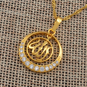 Image 5 - Anniyo High quality Cubic Zirconia Allah Pendant Necklace for Women Islam Jewelry Gold Color Middle East Arab Gifts #202904