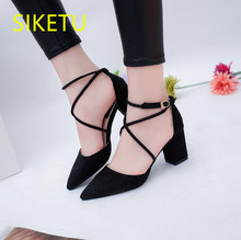 SIKETU Free shipping Spring and autumn high heels shoes Career sex women shoes Wedding shoes  g012  Nightclub pumps