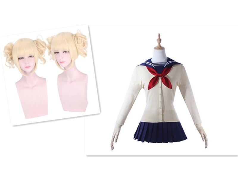 JK Uniform 8