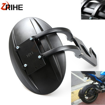 Motorcycle parts Refit rear fender CNC aluminum motorbike mudguard high quality black color for benelli BN300 bn600 BN 300 600