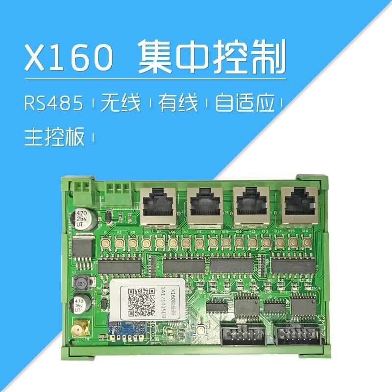 Smart Home Centralized Control Intelligent Distribution Box, Bus Intelligent Lighting Main Control Panel X160