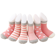 Cute Colorful Soft Socks for Babies 4 Pairs Set