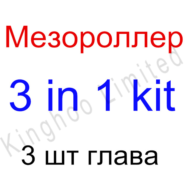 3 IN 1 KIT per Viso Rughe Removel Roller Facciale 3 teste di interscambio 120needles-0.5mm/600needles-1.0mm/1200needles-1.5mm