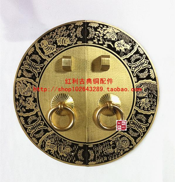 Classical Chinese furniture antique copper fittings bonus metal copper lock piece wardrobe door cabinet handle ring стоимость