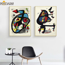 Modern Fashion Vintage Vogue Abstract Decoration Canvas Print Painting Poster Art Wall Pictures for Living Room Home Decor(China)