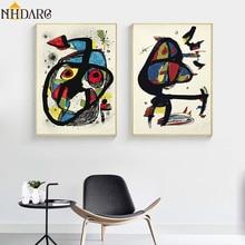 Póster moderno de moda Vintage de Vogue con decoración abstracta y estampado en lienzo con cuadros artísticos de pared para la decoración del hogar de la sala de estar