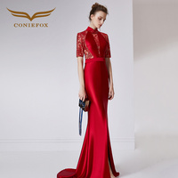 CONIEFOX 32035 red lace fashion mermaid Annual meeting prom dresses Ladies evening party dress Tailing gown robe de soiree