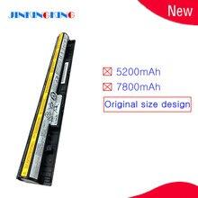 Laptop lenovo için batarya IDEAPAD silgi Z40 70 Z40 75 Z50 70 Z70 70 Z70 80 S435 L12M4A02 L12M4A02 L12S4A02