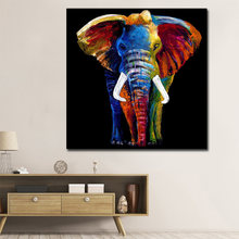 Discount African Art Paintings On The Wall Classical Animal Wall Art Canvas Prints And Posters Cuadros Pictures Home Decor недорого