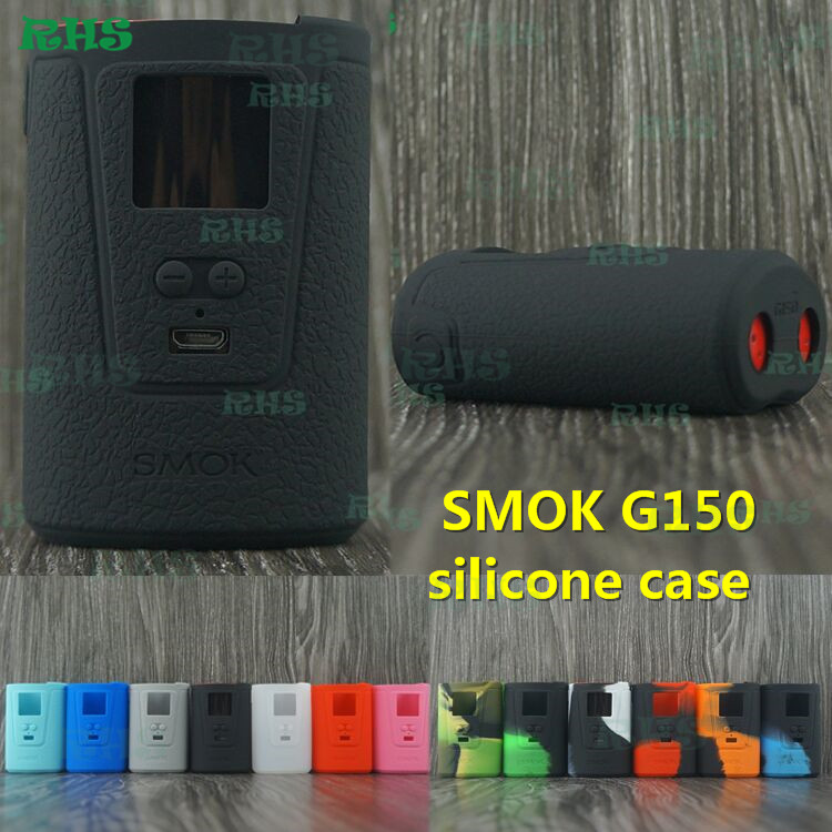 2017 New Arrival e-cig silicone case!!! SMOK Smok G150 Kit/MOD G150 SMOK silicone case with fast shipping and best servie 5pcs