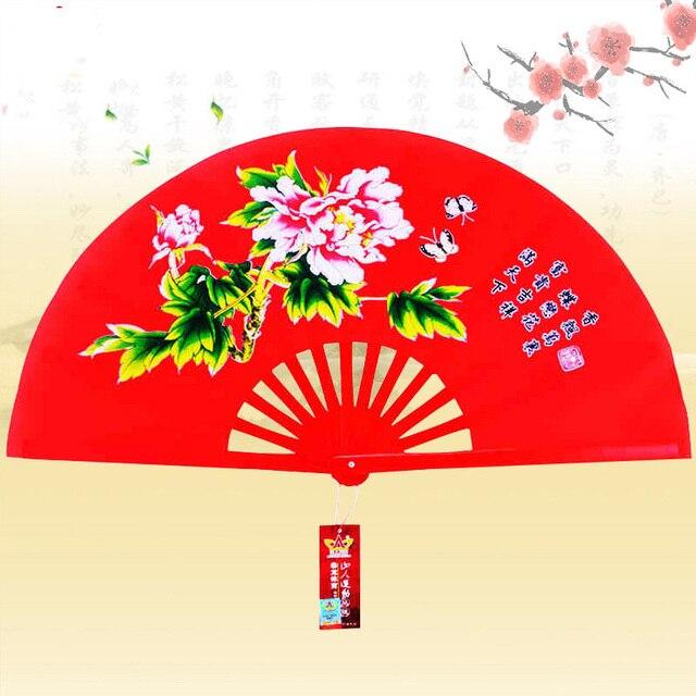 Shan ren M Книги по искусству ial Книги по искусству 35 см ушу занятий кунг-фу тайцзи Шаолинь китайский веер бамбука китайский веер