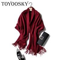 Toyoosky Новинка 2017 года модные женские туфли шарф сплошной Для женщин зимний шарф из овечьей шерсти