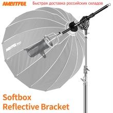 AMBITFUL AL 06 Bowens Softbox רפלקטור להארכה סוגר הר מתאם עבור Bowens Elinchrom Profoto הר Speedlite פלאש