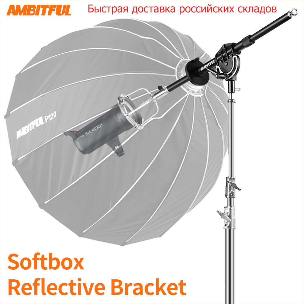 AMBITFUL AL 06 Bowens Softbox Reflector วงเล็บขยาย Mount อะแดปเตอร์สำหรับ Bowens Elinchrom Profoto Mount Speedlite แฟลช-ใน อุปกรณ์เสริมสำหรับสตูดิโอถ่ายภาพ จาก อุปกรณ์อิเล็กทรอนิกส์ บน AliExpress - 11.11_สิบเอ็ด สิบเอ็ดวันคนโสด 1