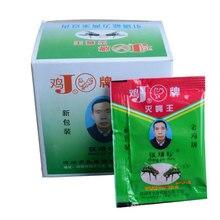 Fly-Medicine-Powder Killing Bait Pest-Control Fast-Kill Flies 50pcs/Lot Clear Very